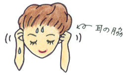 haircare-1-1060.jpg